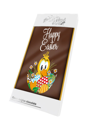 Greating Card Happy Easter